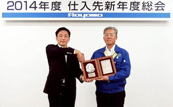 2013年度 納期優良賞