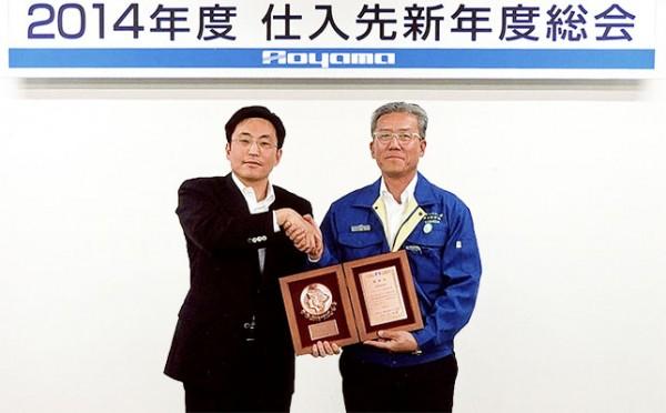 2013年度 品質特別賞