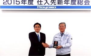 2014年度 品質特別賞